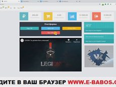 Олег Красулин - Отзыв об игре Легион / Проект Legi-on